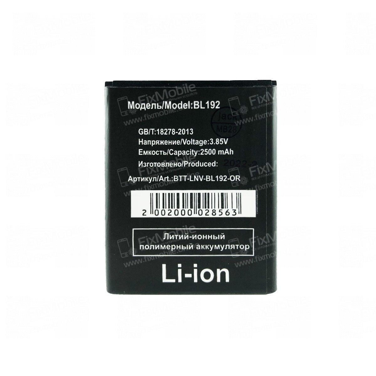 Аккумуляторная батарея для Lenovo A590 BL192