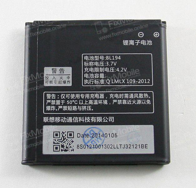 Аккумуляторная батарея для Lenovo A690 BL194