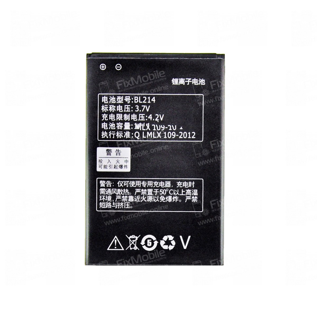 Аккумуляторная батарея для Lenovo A316i BL214