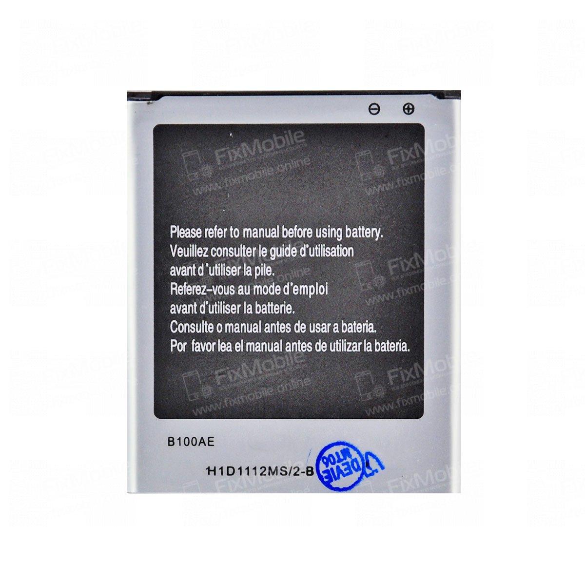 Аккумуляторная батарея для Samsung Galaxy Star Plus (S7262) B100AE