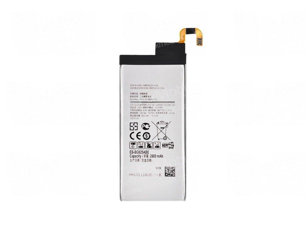 Аккумуляторная батарея для Samsung Galaxy S6 Edge (G925F) EB-BG925ABE