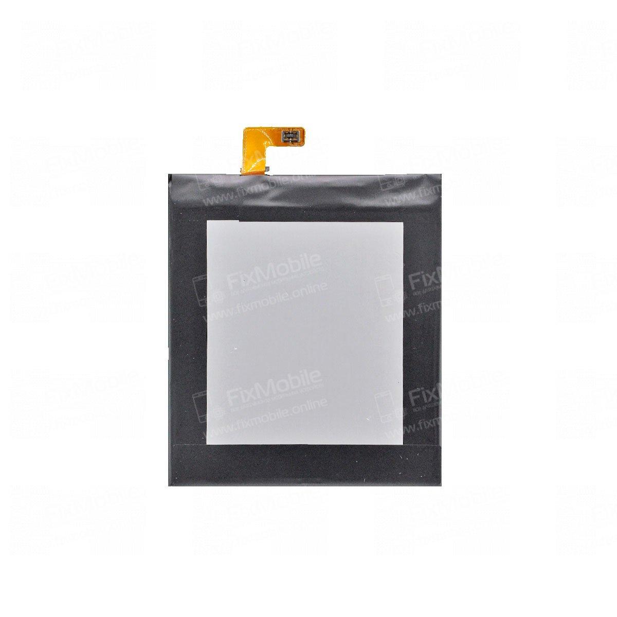 Аккумуляторная батарея для Sony Xperia C3 (D2533) LIS1546ERPC
