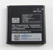 Аккумуляторная батарея для Lenovo A668t BL194