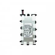 Аккумуляторная батарея VIXION для Samsung Galaxy Tab 2 7.0 (P3100) SP4960C3B
