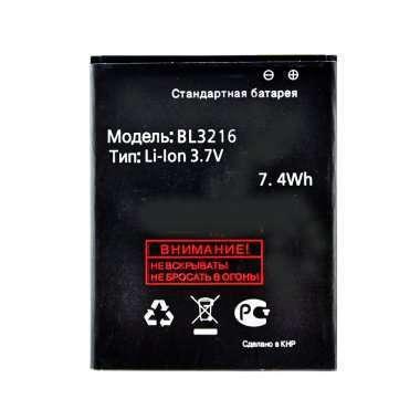 Аккумуляторная батарея для Fly Quad Evo Tech 3 (IQ4414) BL3216 — 1