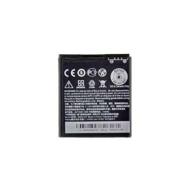 Аккумуляторная батарея для HTC Desire 700 Dual BM65100 — 1