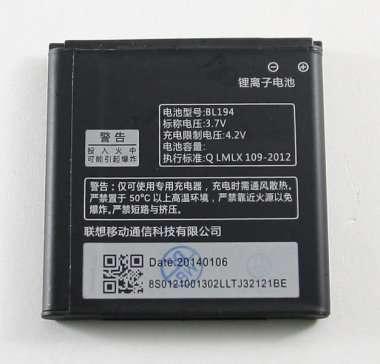 Аккумуляторная батарея для Lenovo A560e BL194 — 1